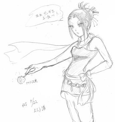 20130922_えとう_ルツざんぎ.jpg